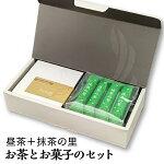 [お中元ギフト]高級緑茶昼茶47gと、あきの来ない抹茶クリームのお菓子「抹茶の里」12本のセット