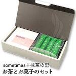 [お中元ギフト]高級緑茶sometimes(サムタイムズ)47gと、あきの来ない抹茶クリームのお菓子「抹茶の里」12本のセット