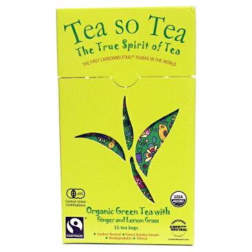 【Tea So Tea】ジンジャー&レモングラス 【有機紅茶】【JAS認定】【カーボンニュートラル】【イギリス】