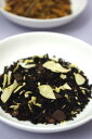 オーガニックココア使用ココナッツ ショコラティー【紅茶】