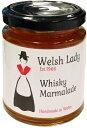 英国産 ウェルシュレディ・ウイスキー マーマレード(Welsh Lady・Whisky Mamalade)