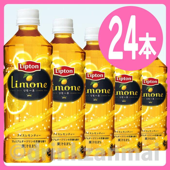 【サントリー】 リプトン (LIPTON) リモーネ 500ml ペットボトル 1ケース 24本入(自販機対応)【RCP】
