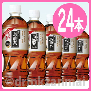 【サントリー】 烏龍茶 (ウーロン茶) 500ml ペットボトル 1ケース 24本入(自販機対応)【RCP】05P05Nov16