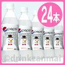 サントリー ペプシ ホワイト 490ml ペットボトル 1ケース 24本入 コーラ【サントリー】 ペプシ ...