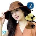 UV帽子 サイドリボン サイズ調整可 折りたたみ つば広ハット ペーパー素材 レディース SS9723 1