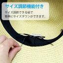 UV帽子 サイドリボン サイズ調整可 折りたたみ つば広ハット ペーパー素材 レディース SS9723 3
