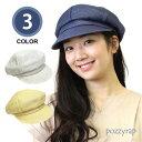 UV帽子 キャスケット サイズ調整可 ペーパー素材 6方風ダーツ入り レディース SS9999-43