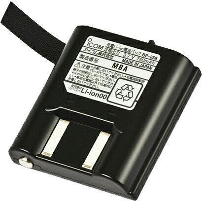 無線・トランシーバー, 特定小電力トランシーバー  BP-258 IC-4110 ICOM