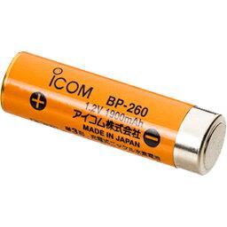 アイコム BP-260 充電式ニッケル水素電池 充電池 バッテリー 特定小電力トランシーバー 防災 | 無線機 免許不要 ICOM おすすめ 売れ筋 単三乾電池型 充電 単三型 特定小電力トランシーバー 対応 IC-4300 IC-4300L IC-4350 IC-4500 特小