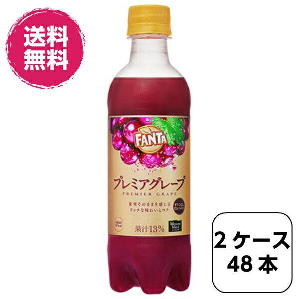 水・ソフトドリンク, 炭酸飲料 248 PET 380ml FANTA