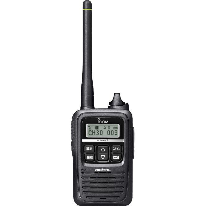 無線・トランシーバー, 特定小電力トランシーバー  IC-DPR3 ICOM IP57 1W