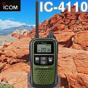 アイコムIC-4110ブラック特定小電力トランシーバー【iCOM/インカム/無線機/免許・資格・申請不要/ICOM/緑】