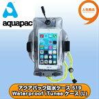 アクアパック 防水ケース 519 Waterproof iTunes ケース(L)aquapac