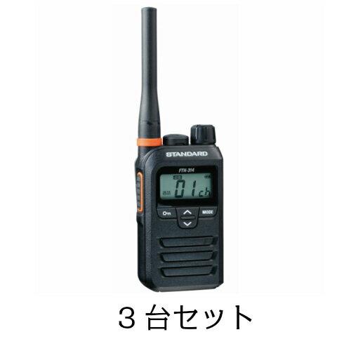 無線・トランシーバー, 特定小電力トランシーバー  3 FTH-314 STANDARD YAESU