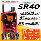 �ȥ�󥷡��С������������SR40�ڥ��󥫥ढ����STANDARDHORIZON�䥨��Ȭ�Ž�YAESU�ɿ����꾮���ϥȥ�󥷡��С��ȵ���������ס�