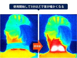 肩こり解消グッズネックマッサージャーEMSネックマッサージリラックス健康グッズ温熱温め解消グッズプレゼントコードレスヒートネックポータブル電気刺激肩こり首こりスマホ首低周波ケアネックリラックス治療器マッサージ機日本製誕生日