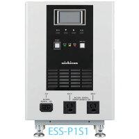 ESS-H1L1