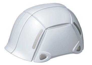 【トーヨーセフティー】TOYO 防災用折りたたみヘルメット BLOOM(ブルーム) ホワイト No.100 収納性、携帯性に優れた防災用折りたたみヘルメット!ワンタッチでヘルメットに変形!家庭・学校・職場・公共施設等々、皆様の安全の為に備蓄用にオススメです。