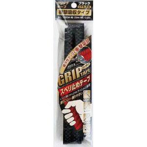 OH Industry [OH] Grip Tape GTS-BK (Shock Absorption Type / Black) Tool / tennis racket / golf club / road bike slip stopper tape ♪