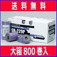 【代引不可】【まとめ買い】  カモイ マスキングテープ SB-229P (サイディングボード用)15mm×18m 大箱(800巻入) シーリングテープ ※こちらの商品はメーカーより直送の為、代引き不可です。SB229P