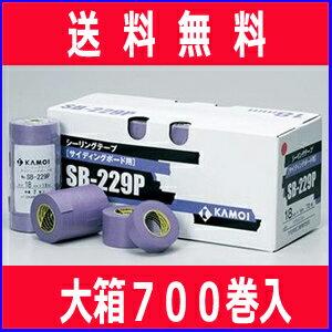 【代引不可】【まとめ買い】  カモイ マスキングテープ SB-229P (サイディングボード用)18mm×18m 大箱(700巻入) シーリングテープ ※こちらの商品はメーカーより直送の為、代引き不可です。SB229P:テクノネットSHOP