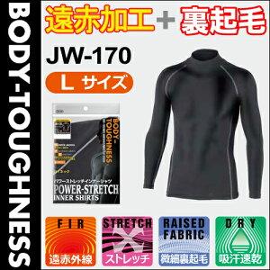 おたふく手袋 パワーストレッチハイネックシャツ ブラック ボディータフネス サポート スポーティー ステッチ