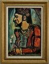 【受注生産品】 【代引不可】 ルオー 【年老いた王様】 [ac-2005] 世界の名画・高級複製画