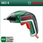 【BOSCH】(ボッシュ) 【DIY電動工具】 [IXO 5] バッテリードライバー ハンディドタイプライバーの代名詞IXO(アイ・エックス・オー)がまたまた大進化。