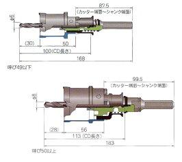 ミヤナガ深穴ホールソー(カッター)90mm(有効長30mm)
