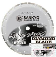 【送料無料】三京ダイヤモンド工業黒いイナヅマGLLC-GL12