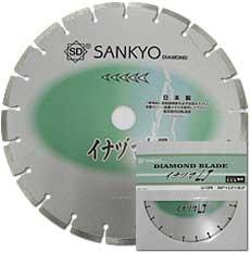【送料無料】三京ダイヤモンド工業イナヅマLJLJ-12PE