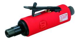 【信濃機販】SI-2002高速研磨型ダイグラインダー