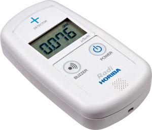 放射線測定器 HORIBA PA-1000 Radi(ラディ)環境放射線モニタ 放射能測定器【数量限定】8月末日入荷予定
