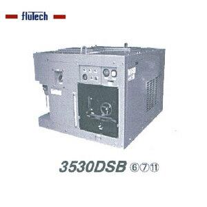 【フルテック】【代引不可】3530DSB(20標)ディーゼル(水冷)エンジン 防音型シリーズ  ※こちらの商品はメーカーより直送の為、代引き不可です。