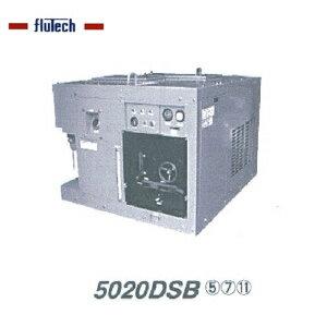 【フルテック】【代引不可】5020DSB(30D標)ディーゼル(水冷)エンジン 防音型シリーズ  ※こちらの商品はメーカーより直送の為、代引き不可です。