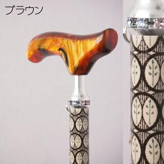 SWANYハイブリッド折りたたみ杖(プルストップ式ステッキ3つ折り)伸縮機能付(有)テクノケア