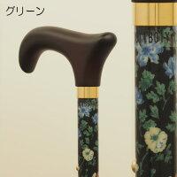BASICスタンダード折りたたみ杖(プルストップ式ステッキ3つ折り)伸縮機能付(有)テクノケア