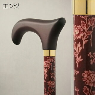 BASICシングルラチェット折りたたみ杖(プルストップ式ステッキ2つ折り)伸縮機能付(有)テクノケア
