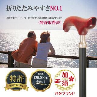 杖折りたたみ軽量日本製特許取得済COLORスマートネックTC11C06-【あす楽送料無料ラッピング無料】4つ折り簡単収納女性男性敬老の日プレゼントステッキすてっきおしゃれ