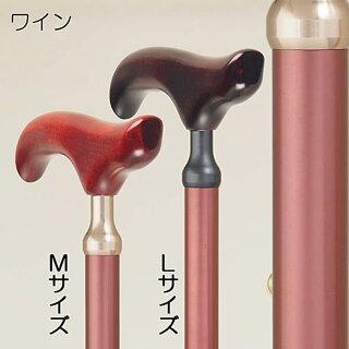 COLORスマートネック折りたたみ杖(プルストップ式ステッキ4つ折り)伸縮機能付(有)テクノケア