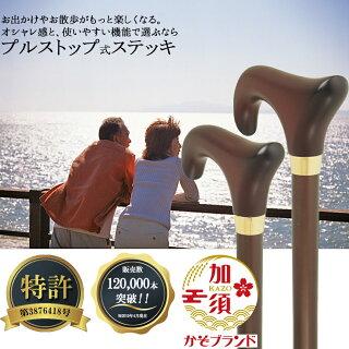 杖折りたたみ軽量特許取得済COLORスタンダードTC11C08-【あす楽送料無料ラッピング無料】4つ折り簡単収納女性用男性用敬老の日プレゼントステッキすてっきおしゃれ日本製修理対応可