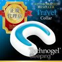 Travelcollar1