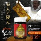 マヌカハニー 楽天最高レベル39+ 【活性強度20+・25+以上】【MGO(R)1100+】500g 【マヌカハニー日本人が現地生産。TCN】