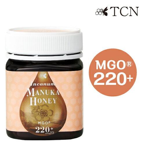 マヌカハニー インカナム(R)マヌカハニー (MGO220+ 活性強度13+) 250g マヌカ蜂蜜 ハチミツ 蜂蜜 オーガニック ニュージーランド AMN13-250