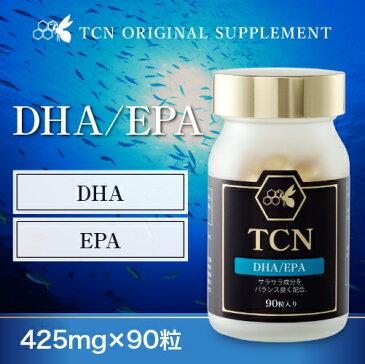 DHA/EPAサプリメント。青魚由来の「DHA、EPA」を良質な魚油から抽出しました。ソフトカプセルだから魚が苦手な方にも飲みやすい。