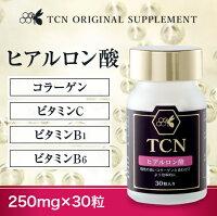 ヒアルロン酸サプリメント身体の内側から潤う飲むヒアルロン酸潤いのある毎日に!
