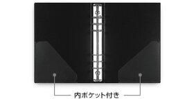 【古いリフィルを簡単整理】「リフィルファイル」6穴バインダーA5サイズ