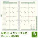 (まとめ買い)ダイゴー ハンディピック スモールサイズ 集計表8 C5007 〔×10〕