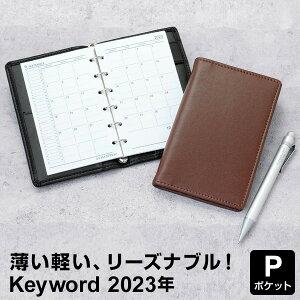 b102e57807 【2019年版システム手帳 Keyword】キーワード ポケット ミニ6穴 リング径8mm スマート