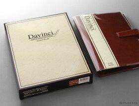 システム手帳「ダ・ヴィンチ」A5サイズDSA3002パッケージ